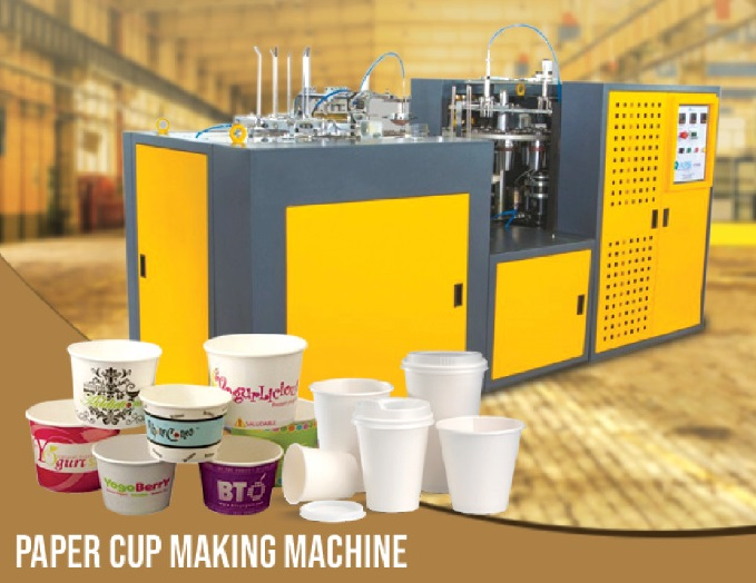 cupmachine